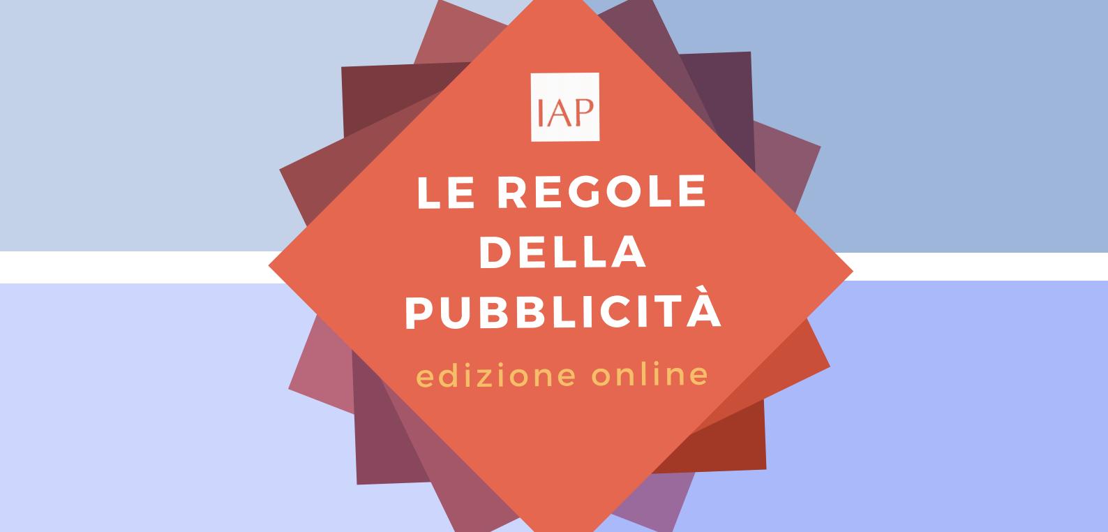regole-pubblicità-edizione-online-corso-iap
